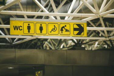 厚生労働省が職場の女性用トイレについてのルールを変更しようとしています